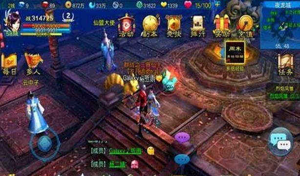 《新苍穹之剑》回购是什么及玩法技巧分享