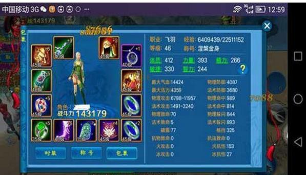 《新苍穹之剑》低等级飞羽属性如何选择及玩法