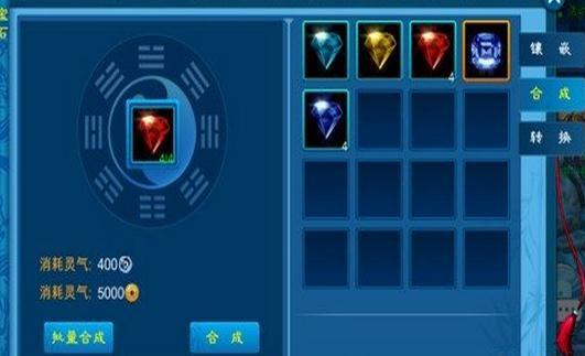 苍穹之剑宝石功能内容解谜及开启攻略_苍穹之剑专区