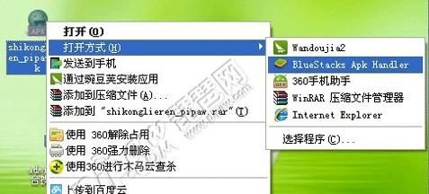 刀塔传奇电脑版 电脑版安装教程《刀塔传奇》