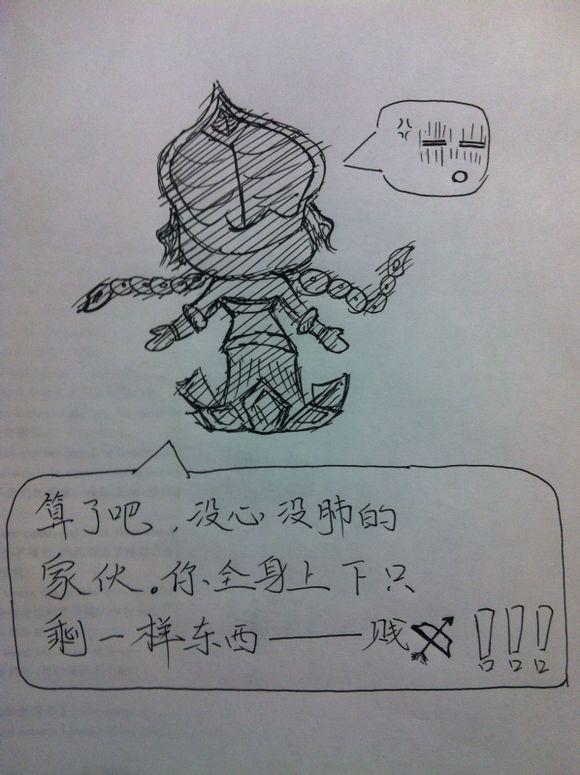《刀塔传奇》玩家纯手绘骨弓