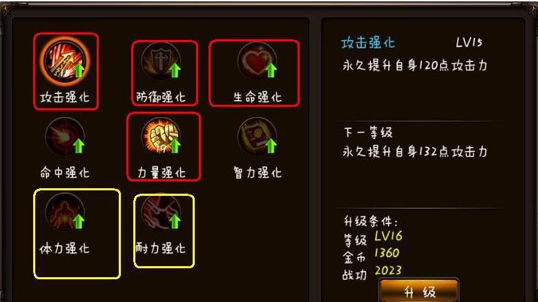 《格斗之皇》职业选择推荐详解三大职业