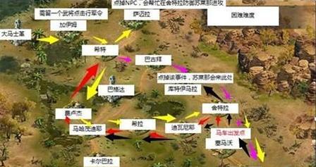 《天将雄师》手游卡莱战役技巧详细解析