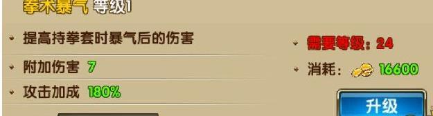 ����榛���绁�������澹��冲����藉�剧��璇�瑙�(5)