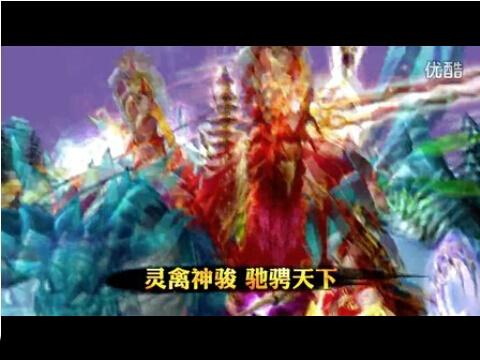 《天子》手游新春资料片视频