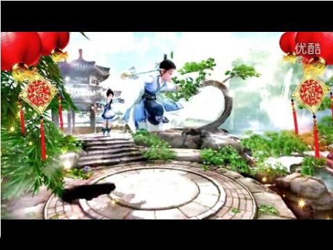 《九阴》手游陈意涵拜年视频