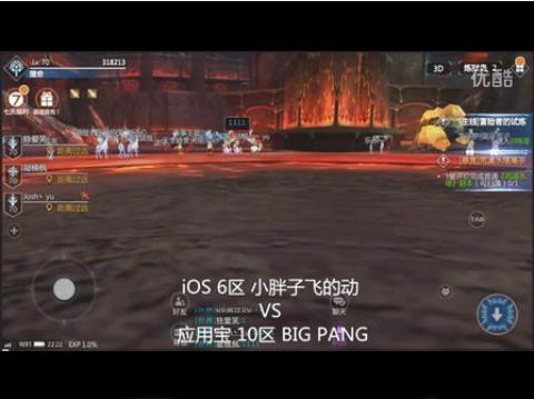 《剑与魔法》跨服3V3竞技精彩视频集锦
