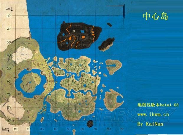 《方舟生存进化》各岛地图与资源分布位置