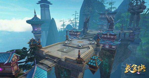 梦幻3d古风风景