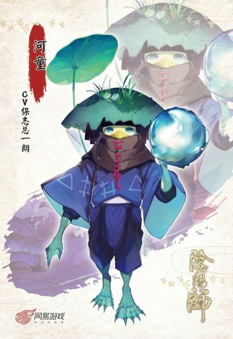 阴阳师狐妖晴明图片手绘