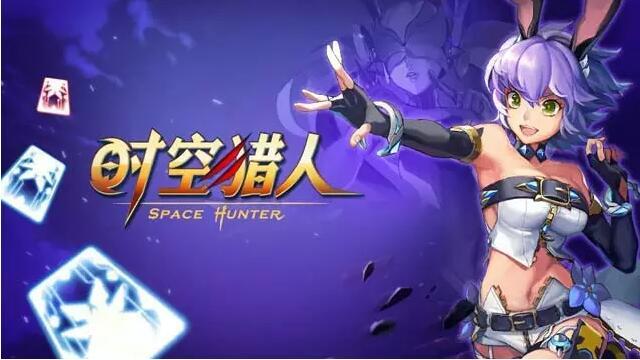 《时空猎人》召唤师技能解析【玩家攻略】