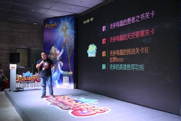 老友相见嗨翻天!2017《小冰冰传奇》上海嘉年华精彩回顾