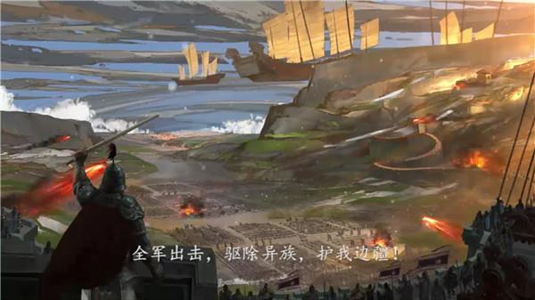 百人团战领略《王者纷争》的策略魅力
