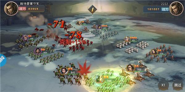 《王者纷争》极致策略 战国乱世 谁与争锋