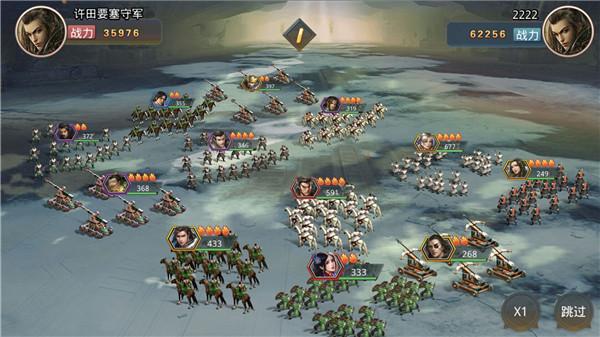 《王者纷争》全方位评测:历史战争策略佳作